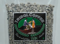 Tribal Coffee Green Beans