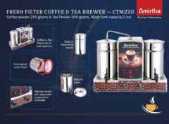 Fresh Filter coffee and Tea Brewer- 2 Ltrs