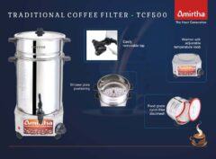 Tradition Coffee Filter – 3.5 lts