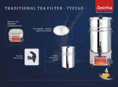 Tradition Tea Filter – 2 liters
